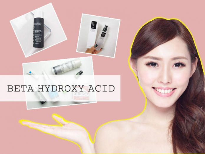 BHA (Beta Hydroxy Acid)