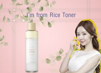 I'm from Rice Toner