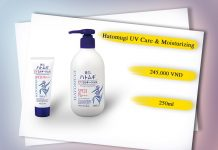Hatomugi UV Care & Moisturizing